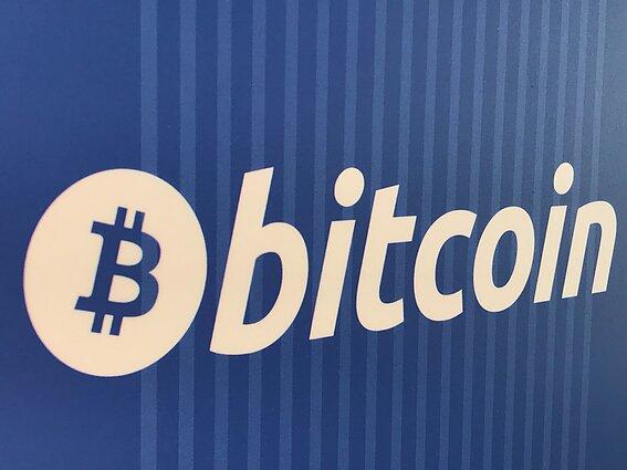 parduoti ir prekiauti bitkoinais