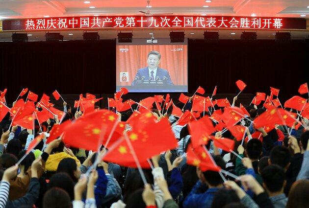 kinijos pasaulio prekybos sistema)