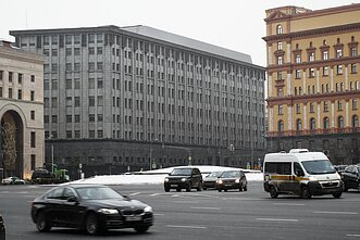 FSB headquarters in Moscow, Russia