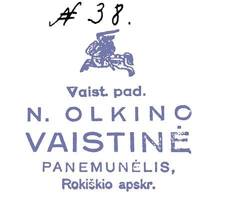 Matilda Olkinaitė