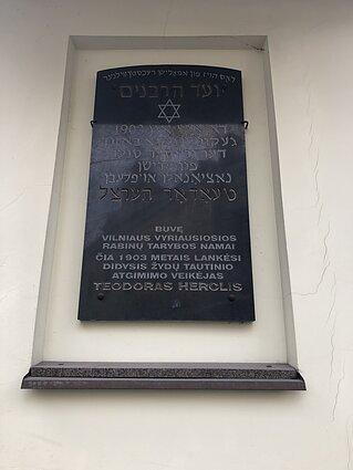 Memorialinė lenta žyminti Teodoro Herclio vizitą Vilniuje