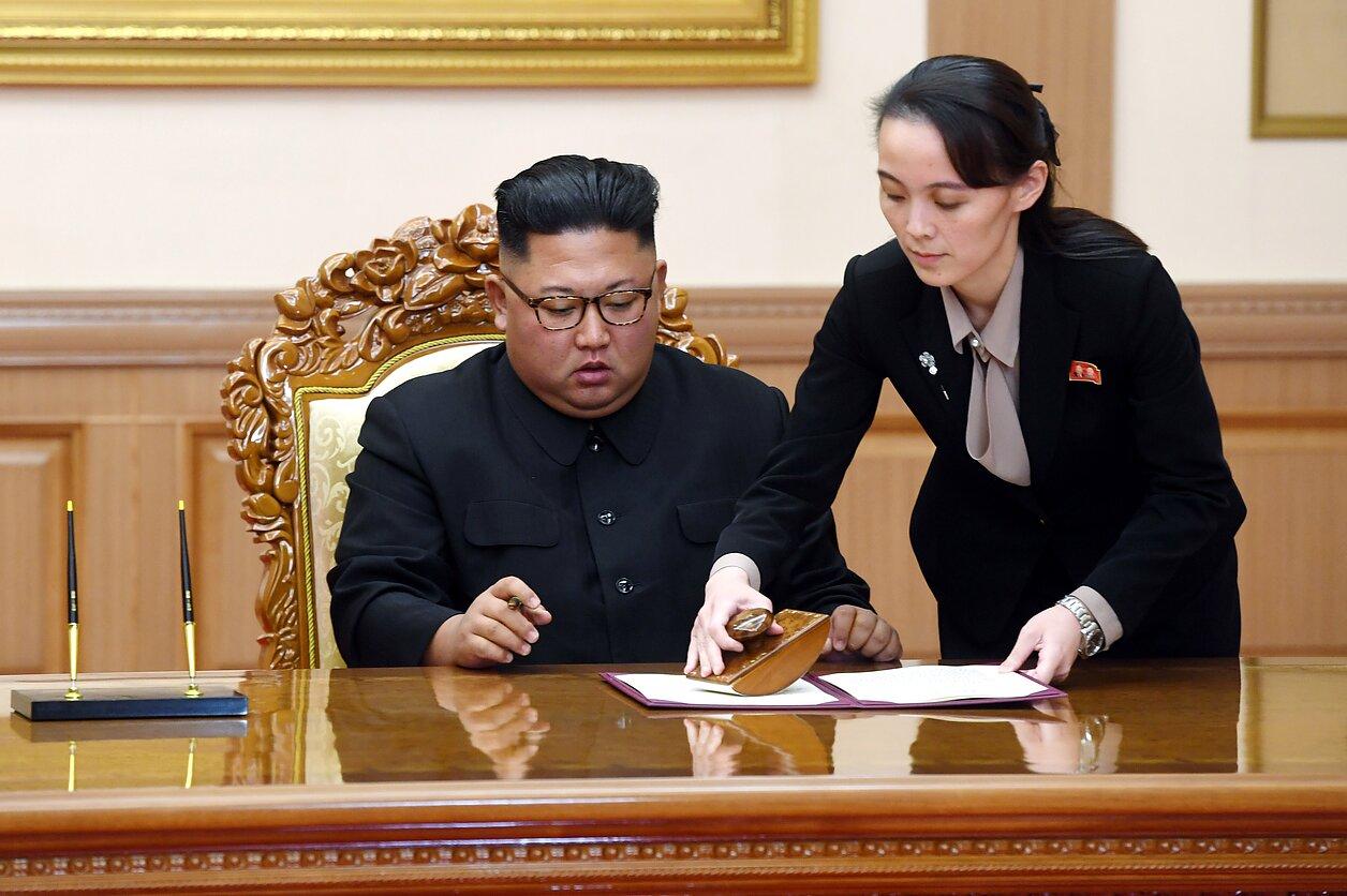 Kim Jong Unas ir Kim Yo Jong