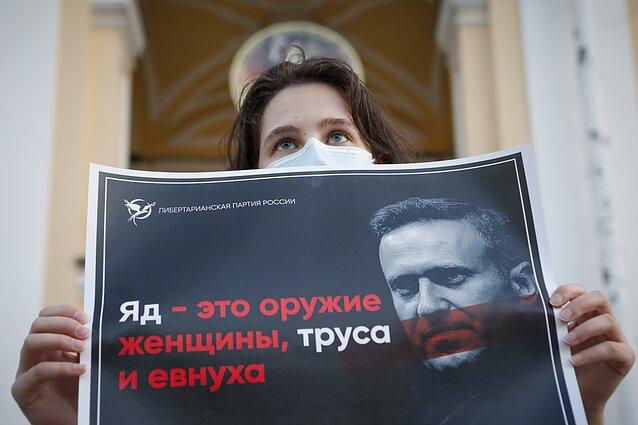 Palaikymas Aleksejui Navalnui