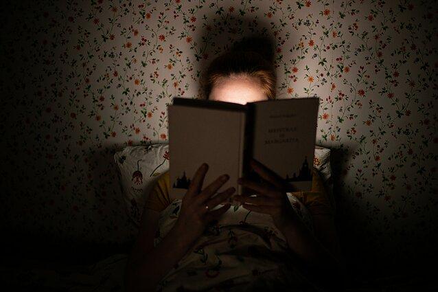 Skaitymas