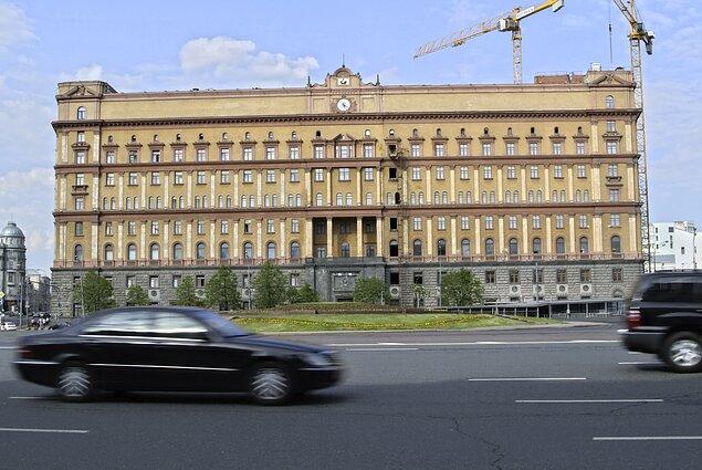 FSB centrinė būstinė Lubiankoje, Maskvoje